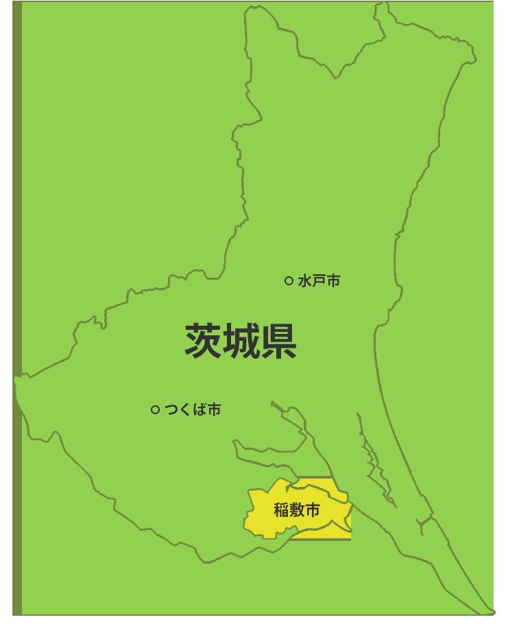 稲敷市 地図